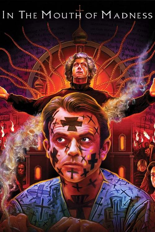 In the Mouth of Madness (1994) ผีสมองคน